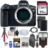Canon EOS R Mirrorless Digital Camera (Body Only) W/ 64GB Starter Bundle