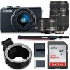 Canon EOS M100 Mirrorless Digital Camera with 15-45mm Lens & Tamron 70-300mm | Auto (EF/EF-S to EF-M) Mount Adapter Bundle