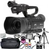 JVC GY-HM660u ProHD Mobile News Streaming Camera with 128GB Memory Card Bundle