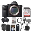 Sony Alpha a7R II Mirrorless Digital Camera (Body Only) with 64GB Card   Battery   Charger   Case   Flash   Tripod   Kit with Sony USA Warranty
