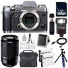 Fujifilm X-T1 Mirrorless Digital Camera (Body Only, Graphite Silver Edition) XC 50-230MM LENS (BLACK) SUPREME BUNDLE