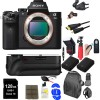 Sony Alpha a7 II Mirrorless Digital Camera (Body Only) w/ Battery Grip Deluxe Bundle