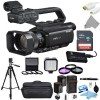Sony HXR-MC88 Full HD Camcorder with Deluxe Bundle