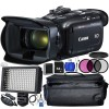 Canon VIXIA HF G21 Full HD Camcorder Starters Bundle