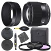 Sigma 56mm f/1.4 DC DN Contemporary Lens for Canon EF-M Starter Bundle