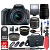 Canon EOS Rebel SL2 DSLR Camera with 18-55mm Lens  & 70-300mm Lens| Accessory Kit