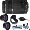 Canon Zoom Telephoto EF 75-300mm f/4.0-5.6 III Autofocus Lens + 58mm Accessories