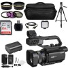 Sony HXR-MC88 Full HD Camcorder with Sandisk 128GB MC | Spare Battery & AC/DC Charger Essential Bundle