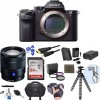 Sony Alpha a7R II Mirrorless Digital Camera (Body Only) with Sony Vario-Tessar T* FE 24-70mm f/4 ZA OSS Lens and Accessory Bundle