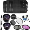 Canon Zoom Telephoto 75-300mm f/4.0-5.6 III Lens for T3 T3i T5 T5i 60D 70D Kit