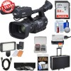 JVC GY-HM660u ProHD Mobile News Streaming Camera w/ 64GB Memory Card Deluxe Bundle