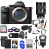 Sony Alpha a7R II Mirrorless Digital Camera with FE 24-240mm Lens | 64GB Card | Battery | Charger | Case | Flash | LED | Tripod | Kit