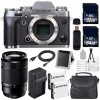 Fujifilm X-T1 Mirrorless Digital Camera (Body Only, Graphite Silver Edition) BUNDLE