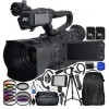 JVC GY-HM180 12.4MP 4K Ultra HD Camcorder with Accessory Bundle