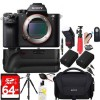 Sony Alpha a7R II Mirrorless Digital Camera (Body Only)   64GB Battery Grip Super Bundle