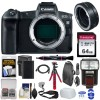 Canon EOS R Mirrorless Digital Camera (Body Only) & Mount Adapter Bundle