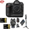 Nikon D5 DSLR Camera Body (CF Version) w/ DSLR Camera Backpack |2 Pack 64GB CF Memory Cards & Tripod w/ Head