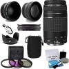 Canon 75-300mm f/4.0-5.6 EF III Lens + Additional Accessories