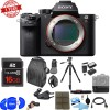 Sony Alpha a7R II Mirrorless Digital Camera (Body Only) with Sony 16GB SDXC Memory Card and Accessory Bundle
