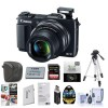 Canon PowerShot G1 X Mark II Digital Camera and Pro Kit