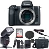 Canon EOS M50 Mirrorless Digital Camera (Body Only, Black) Starter Essential Bundle