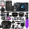 Canon EOS M100 Mirrorless Digital Camera with 15-45mm Lens & Tamron 70-300mm Di LD Lenses | (EF/EF-S to EF-M) Mount Adapter | Gadget Bag Package