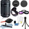 Canon EF-S 55-250mm f/4-5.6 IS STM Lens for DSLR Cameras + Accessory Bundle