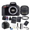 Nikon D5500 DSLR Camera + 18-55mm VR Lens + Two Batteries and Charger + 16GB DELUXE Kit