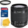 Canon EF-S 18-55mm f/3.5-5.6 IS STM Standard Zoom Lens Bundle+ 32GB SD Card + UV Filter + Cleaning Kit- For Canon T2 DSLR
