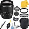 Canon EF-S 18-55mm f/3.5-5.6 IS II (White Box Packaging) Zoom Lens Bundle for Canon SLR Cameras