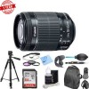 Canon EF-S 18-55mm f/3.5-5.6 IS STM Lens Deluxe Accessory Bundle