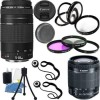 Canon EF-S 18-55mm f/3.5-5.6 STM Lens USA Warranty + 75-300mm Lens Deluxe Bundle