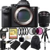 Sony Alpha a7R Mark II Mirrorless Camera with Sony Fe 28-70mm f/3.5-5.6 OSS Lens 32GB Bundle 17pc Accessory Kit