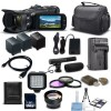 Canon VIXIA HF G21 Full HD Camcorder Professional Bundle