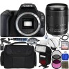 Canon EOS Rebel SL2 DSLR Camera with 18-135mm Is STMLens - Starters Bundle