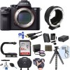 Sony Alpha a7R II Mirrorless Digital Camera w/ Smart Adapter & 64GB Bundle