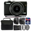 Canon EOS M100 Mirrorless Digital Camera with 15-45mm Lens (Black) and 32GB Accessory Kit