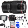 Canon EF 100mm f/2.8L Macro IS USM Lens Essential Bundle