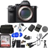 Sony Alpha a7R II Mirrorless Digital Camera (Body Only) with Sony 64GB SD Card and SLR Accessory Bundle