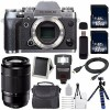Fujifilm X-T1 Mirrorless Digital Camera (Body Only, Graphite Silver Edition) XC 50-230MM LENS BUNDLE